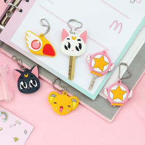 2 PCS/set New Cartoon Silicone Protective Key Case Cover for Key Control Dust Cover Holder Organizer Home Supplies