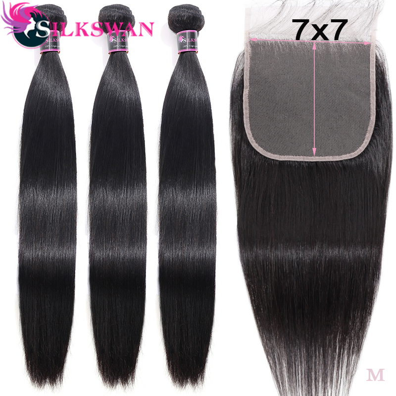 7x7 Lace Closure With Bundles Silkswan Hair Double Weft Big Lace Size Brazilian Human Hair Bundles with Closure Remy Hair