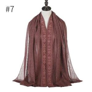 Image 4 - Kobiety koronkowy hidżab szalik hafty koronki perła krawędź projekt moda szaliki i szale echarpe tłumik luksusowe muzułmańskie hidżaby