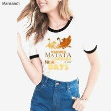 Ropa mujer 2019 vogue hakuna matata t shirt femme lion king tshirt Women summer harajuku rainbow graphic funny shirts