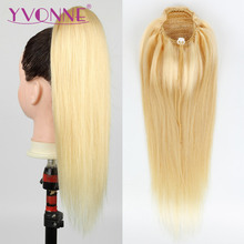 [Yvonne] Straight Drawstring Ponytail Human Hair Clip In Extensions High Ratio Brazilian Remy Hair 613 Blonde Color