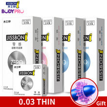 Jissbon ZERO Uber-Thin Condoms Warm Feeling Natural Latex Extra Lubrcated Premium 36/12/8pcs Sets of Penis Cock Sleeves
