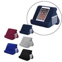 Support de coussin pour tablette, Support de lit, repose-livre souple, pour iPad