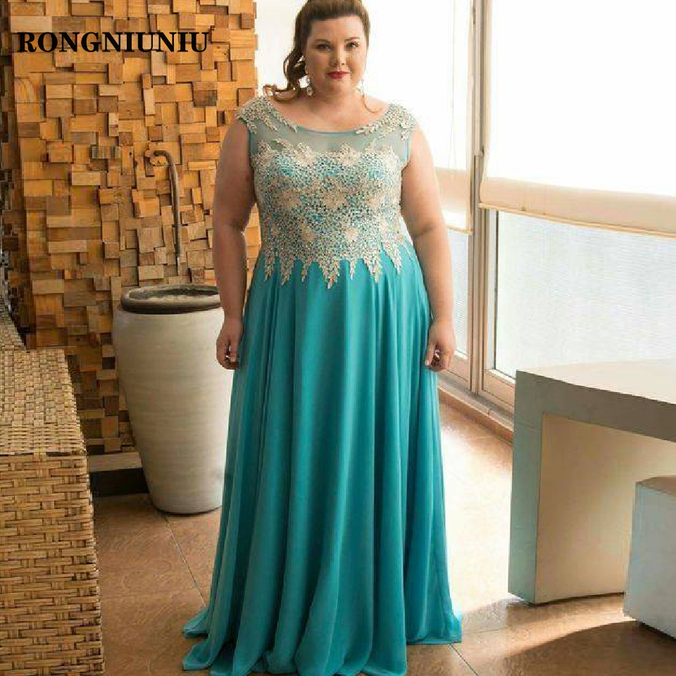 Plus Size Mother Of The Bride Dresses For Weddings Vestidos De Novia 2019 Turquoise Gold Lace Evening Party Gowns Floor Length