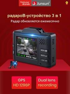 Camera Video-Recorder 23041296p-Radar-Detector LDWS Junsun L83 Antiradar Car GPS Dashcam