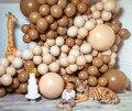 2/10/20 шт телесный крем Кофе латексные воздушные шары на день рождения или свадьбу Арка вечерние Globos воздушные шары для украшения