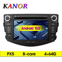 2 din Android 10 8 core cpu car radio dvd multimedia for Toyota RAV4 Rav 4 2007 2008 2009 2010 2011 headunit gps stereo DSP(China)