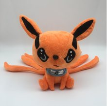 25cm Naruto Uzumaki Kurama Kyuubi Nine-Tail Fox Figurza Soft Plush Toys For Kids Gifts(China)