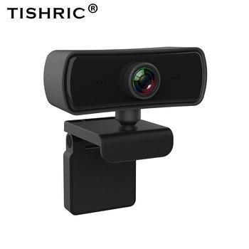 400W HD Pixel 2K USB Webcam 1080p Autofocus Web Camera for Computer Camera web for Network teaching Teleconferencing webcast 2