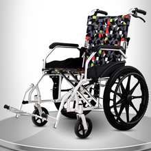 Multi-Function Portable Wheelchair Folding Light Leisure Non-Slip Handrail Small Travel Aluminum Alloy Wheel Chair For Disabled