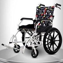 노인 휴대용 휠체어 용 휠체어 Ulti 기능 접이식 조명 레저 난간 소형 여행 알루미늄 합금 장애인