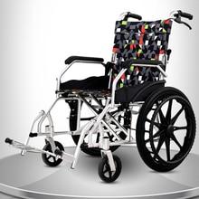 Wózki inwalidzkie dla osób w podeszłym wieku przenośny wózek inwalidzki ulti funkcja składana lekka poręcz rekreacyjna mała podróż ze stopu aluminium niepełnosprawna