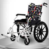 Wheel Chair Wheelchair ulti-Function Portable Folding Light Leisure Non-Slip Handrail Small Travel Aluminum Alloy Disabled