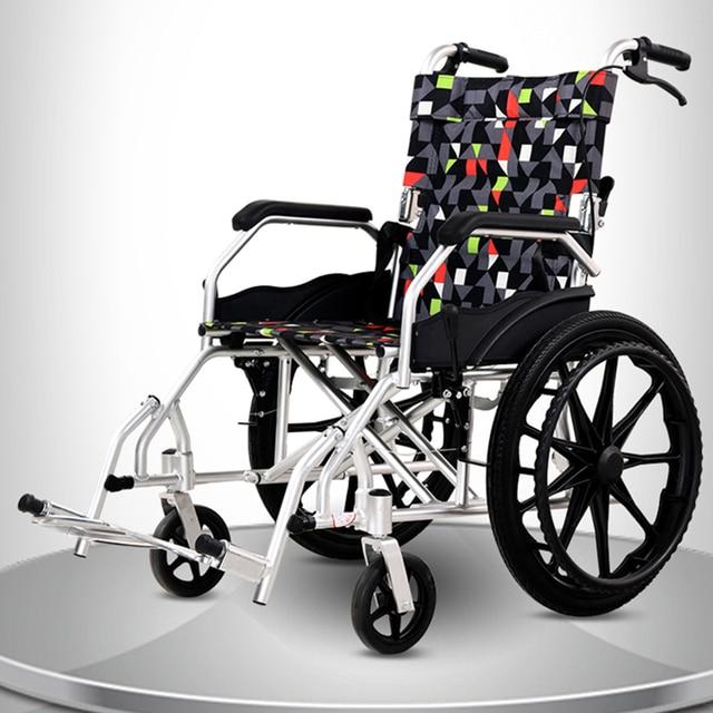 車いす高齢者のためのポータブル車椅子ulti機能折りたたみライトレジャー手すり小旅行アルミ合金無効