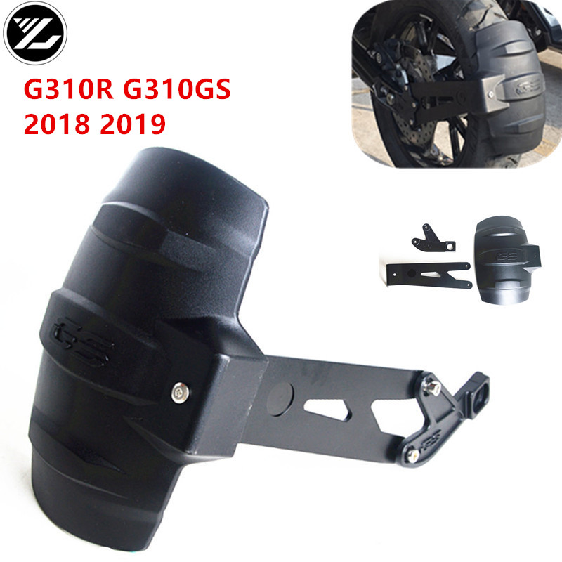 Motorcycle Rear Fender Tire Hugger and Chain Guard cover Kit for <font><b>BMW</b></font> G310GS <font><b>G310R</b></font> G310 GS R 310GS 2017 2018 2019 image