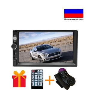 Car Radio 2 Din Autoradio Multimedia Player 2DIN Touch Screen Auto Audio Car Stereo MP5 Bluetooth USB TF FM MP5 Camera Android