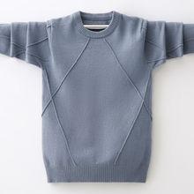 INS/популярный свитер для мальчиков От 4 до 13 лет свитер с круглым вырезом на весну и осень детская одежда джемпер со стразами