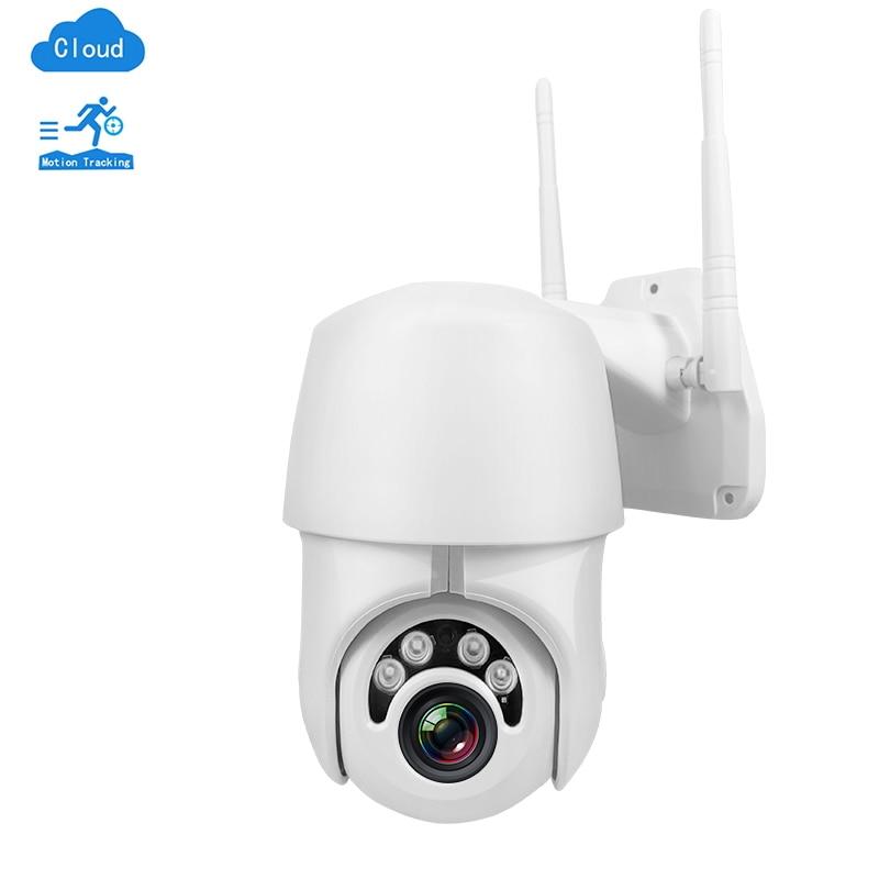 Home Security Camera Wireless IP Camera 1080 HD 4X Digital Zoom Two Way Audio IR Night Vision Waterproof WiFi CCTV Surveillance