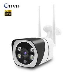 Xiaovv Q10 HD 1080P a todo Color PTZ IP Cámara hogar seguridad exterior ONVIF WiFi IR noche versión bebé Monitor