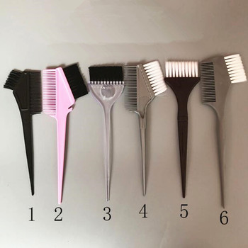 1 Pc  Hair Dye Comb Home DIY Essential Tool Hairdressing Baking Oil Comb with Brush Dyeing Coloring