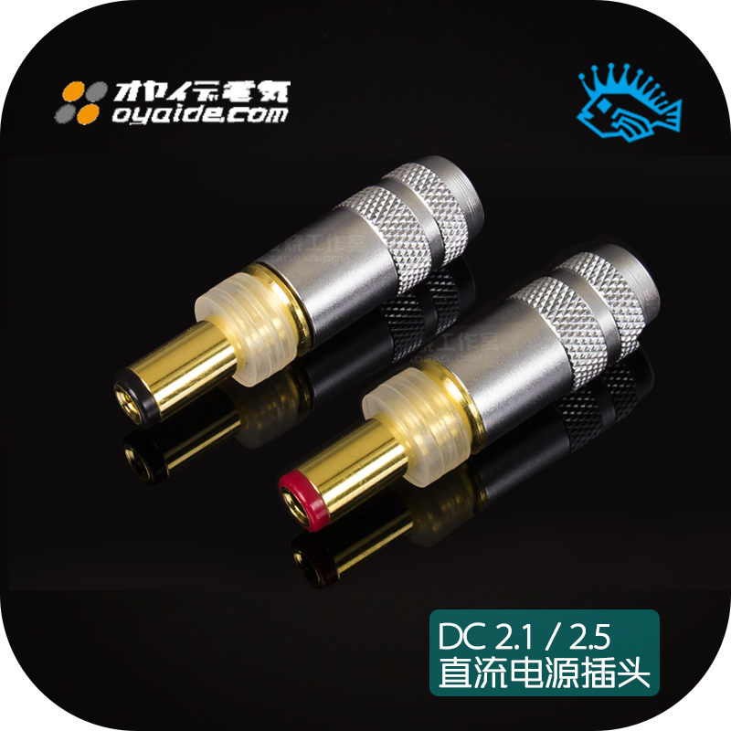 1pcs Japan Oyaide DC-2.1G DC-2.5G Gold-plated DC Power Plug
