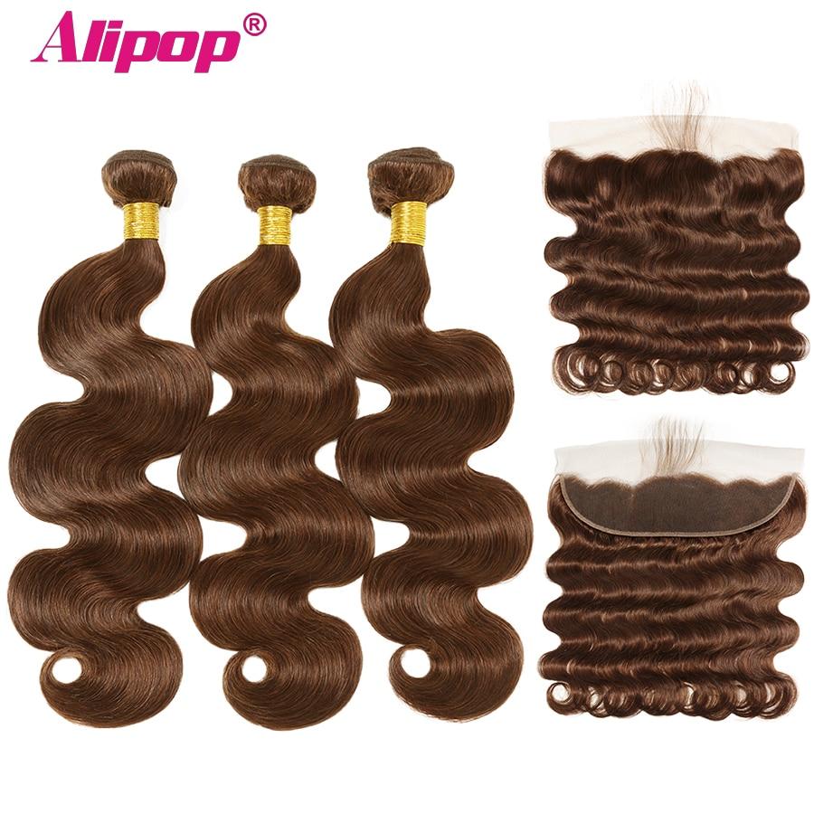 #4 ライトブラウン実体波の毛束とリーフルレースフロンタルブラジル髪織りバンドル人間の髪バンドル Alipop NonRemy 髪延長  グループ上の ヘアエクステンション & ウィッグ からの 3/4 バンドル留め具付き の中 1