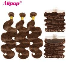 #4 ライトブラウン実体波の毛束とリーフルレースフロンタルブラジル髪織りバンドル人間の髪バンドル Alipop NonRemy 髪延長