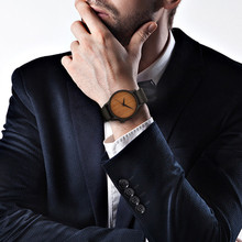 Casual Fashion Wooden Watch Men's And Women's Watch Bamboo