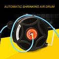 Воздушный барабан, автоматическая телескопическая катушка, автоматический ремонт, красота, автомойка, водный барабан, электрический бараб...