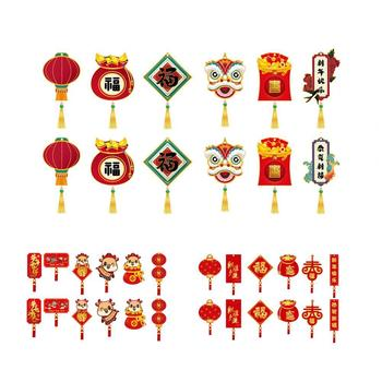12pcs/lot Chinese New Year Of The Ox Cloth Hanging Decor Traditional Best Wishes China Theme Red Decorations China New Year image