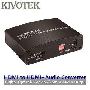 Image 1 - 4 HDMI に HDMI + オーディオ変換アダプタ OpticalCoaxial3.5mm オーディオ · アンプ/スピーカー、 EDID 制御 Dvd ハイビジョン送料無料