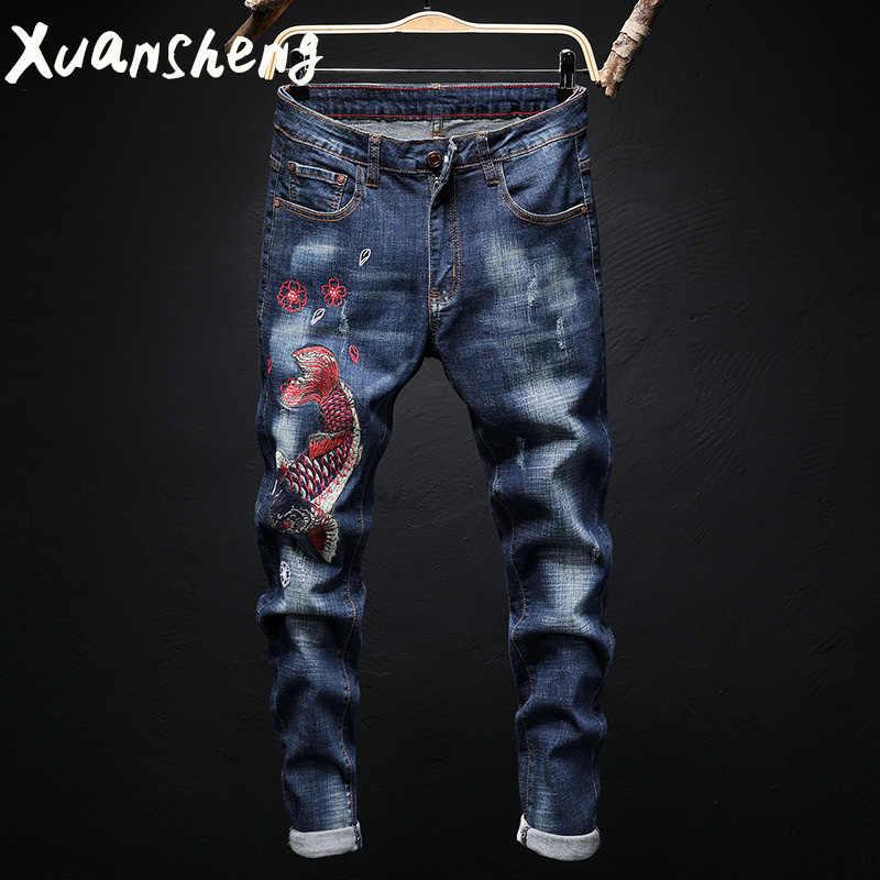 Padrão de chuva bordado jeans marca azul hip hop buraco juventude clássico personalidade maré marca impressão moda apertado jeans