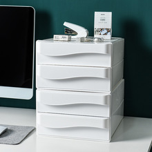 Desktop Sundries Container Drawer Durable Plastic Transparent Storage Box Home Office Desktop Study Drawer Sort Organizer Holder недорого