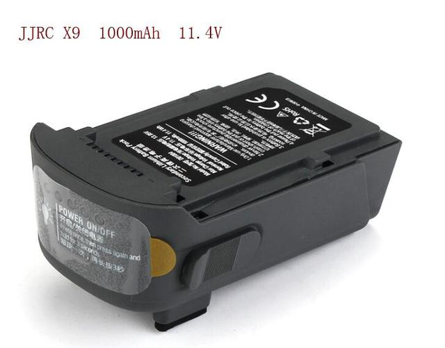 JJRC X6 X7 X8 X9 GPS Brushless RC Quadcopter Spare Parts Original battery
