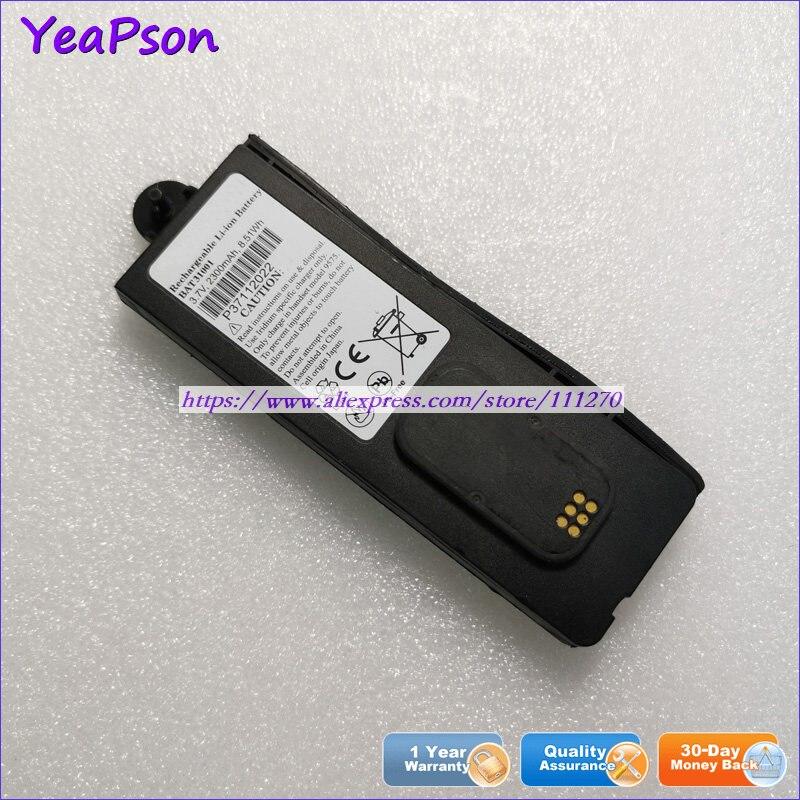 Yeapson BAT31001 3.7V 2300mAh Genuine Battery For IRIDIUM 9575 Satellite Phone Battery(China)