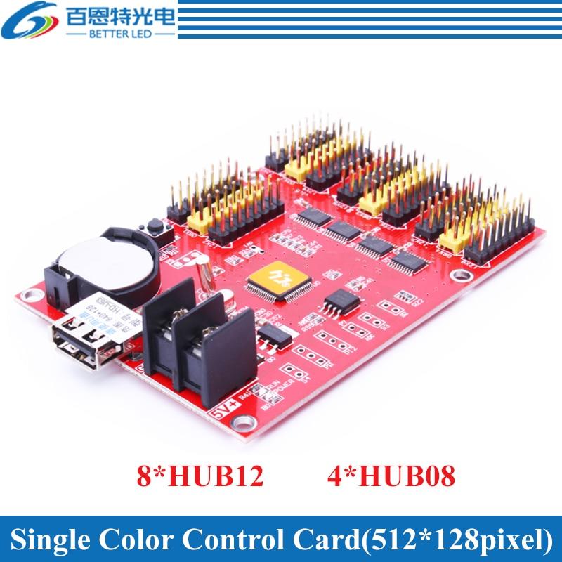 HD-U63 USB 8*HUB12 & 4*HUB08 Single Color(512*128 Pixels) & Dual Color(256*128 Pixels) LED Display Control Card