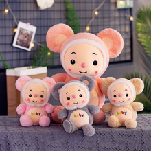 New Creative Cute Mouse Soft Plush Toy Stuffed Animal Small Doll Toys Pillow Children Girls Gift