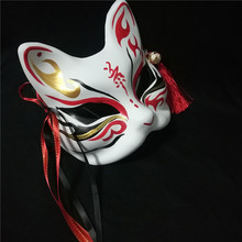 New Japanese Private Fox Mask Hand-painted Cat Natsume's Book of Friends Pulp Fox Mask