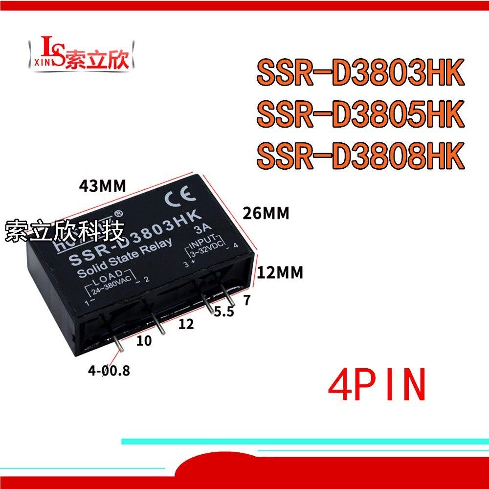 5 шт./лот, 100% оригинальное новое реле детской яркости, 3 А, 5 А, 8 А, 4-контактное твердотельное реле SSR D3805HK