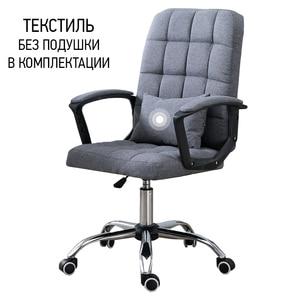 Image 4 - Cadeira de escritório cadeira de escritório cadeira de conferência cadeira de jogo cadeira de estudante cadeira de barra