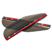 цена на Universal PVC Car Rear view Mirror sticker rain eyebrow weatherstrip auto mirror Rain Shield shade cover protector guard