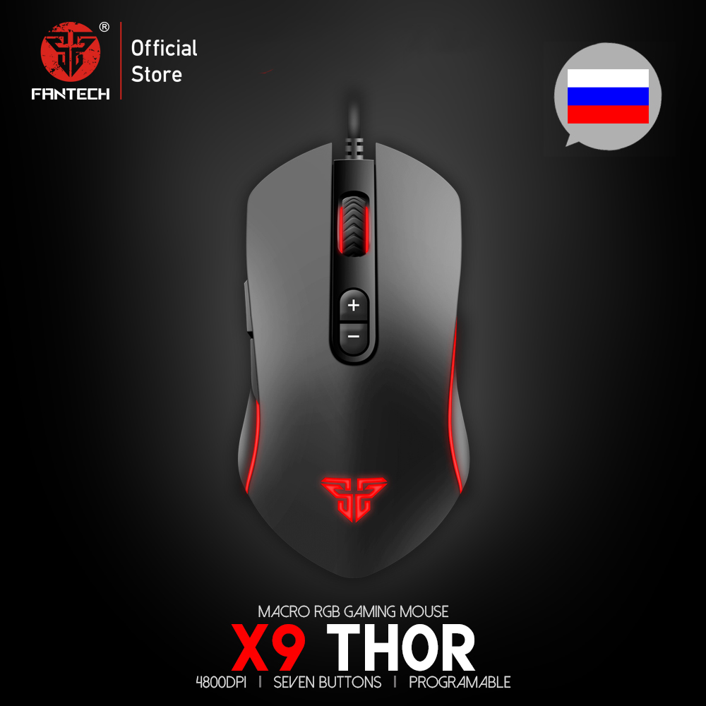 FANTECH X9 X15 Gaming Mouse 4800DPI Adjustable Russian Warehouse Clearance Professional Wired Gaming MIce RGB For Mouse Gamer