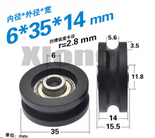 5PCS 6 * 35 * 14mm U-Groove Rolling Pulley Door And Window Wire Guide Roller Plastic-Coated Nylon Bearing Wheel U Guide Wheel