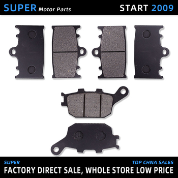 1Set Front And Rear Brake Pads Disks Shoes For Suzuki GSF 650 1250 Bandit 2007 2008 2009 2010 2011 2012 13 SV 1000 image