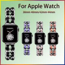 Ремешок из нержавеющей стали для apple watch se 6 5 4 3 band