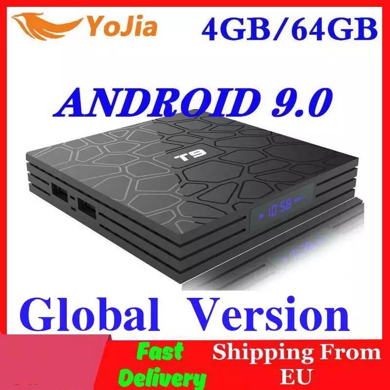 4GB RAM 64GB ROM Android 9.0 TV Box T9 RK3318 QuadCore USB 3.0 4K  Set Top Box 2.4G/5G Dual WIFI 2G16G Smart Media PlayerSet-top Boxes