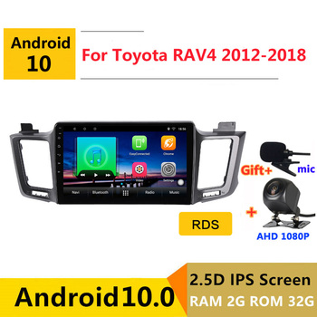Android 10 Car DVD Multimedia Player GPS For Toyota RAV4 4 XA40 5 XA50 2012 2013 2014 - 2018 audio auto radio stereo navigation image