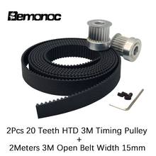 BEMONOC 2Pcs 20 Teeth HTD 3M Timing Pulley & 2Meters 3M Open Ended Polyurethane Rubber Timing Belt Width 15mm for CNC Machines