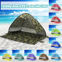 Anti-UV Heave Up Protection Outdoor Camping Fishing Tent Beach Camping Fishing Hiking Shade Shelter Tent with tote bag automatic camping tent 2 persons beach tent uv protection shelter outdoor tent instant pop up summer tent fishing hiking