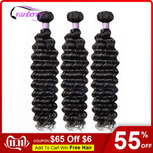 CRANBERRY Bundles Deal Deep-Wave Natural-Color 100%Human-Hair-Extensions Peruvian 4pcs/Lot